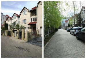 Дом, Куза-Водэ